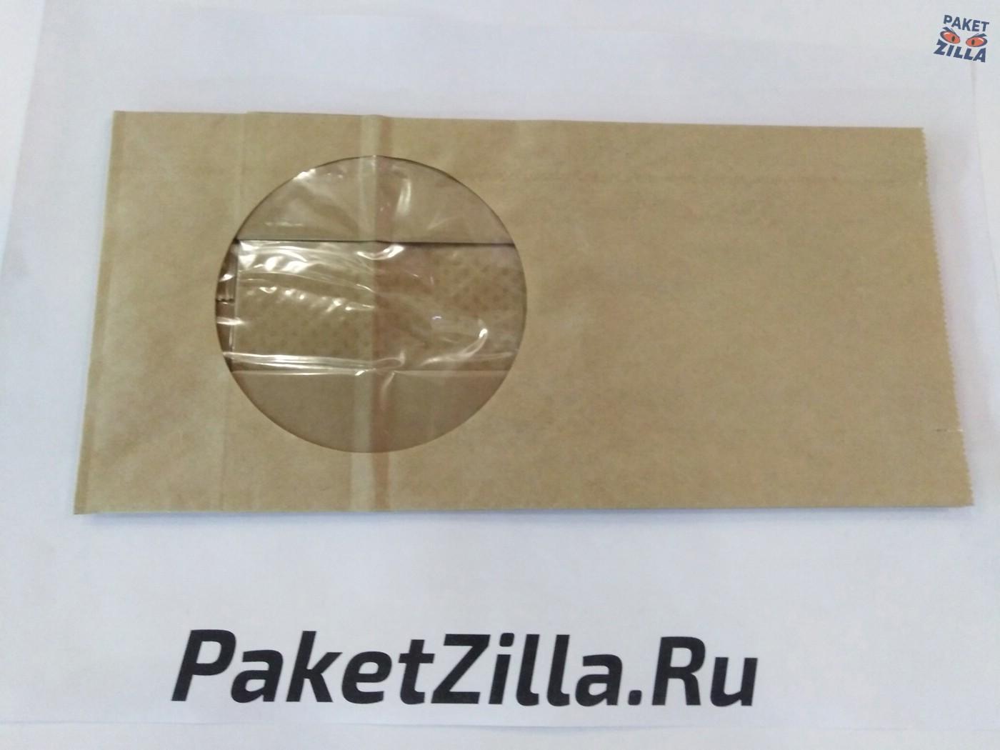 Крафт пакет 250 х 120 х 80 с круглым окном. 2-х слойный. 2.