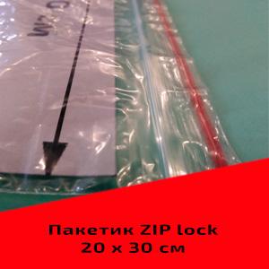 Пакеты 20 см * 30 см с застежкой zip